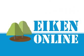 Eiken online